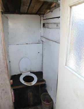 wc-curte